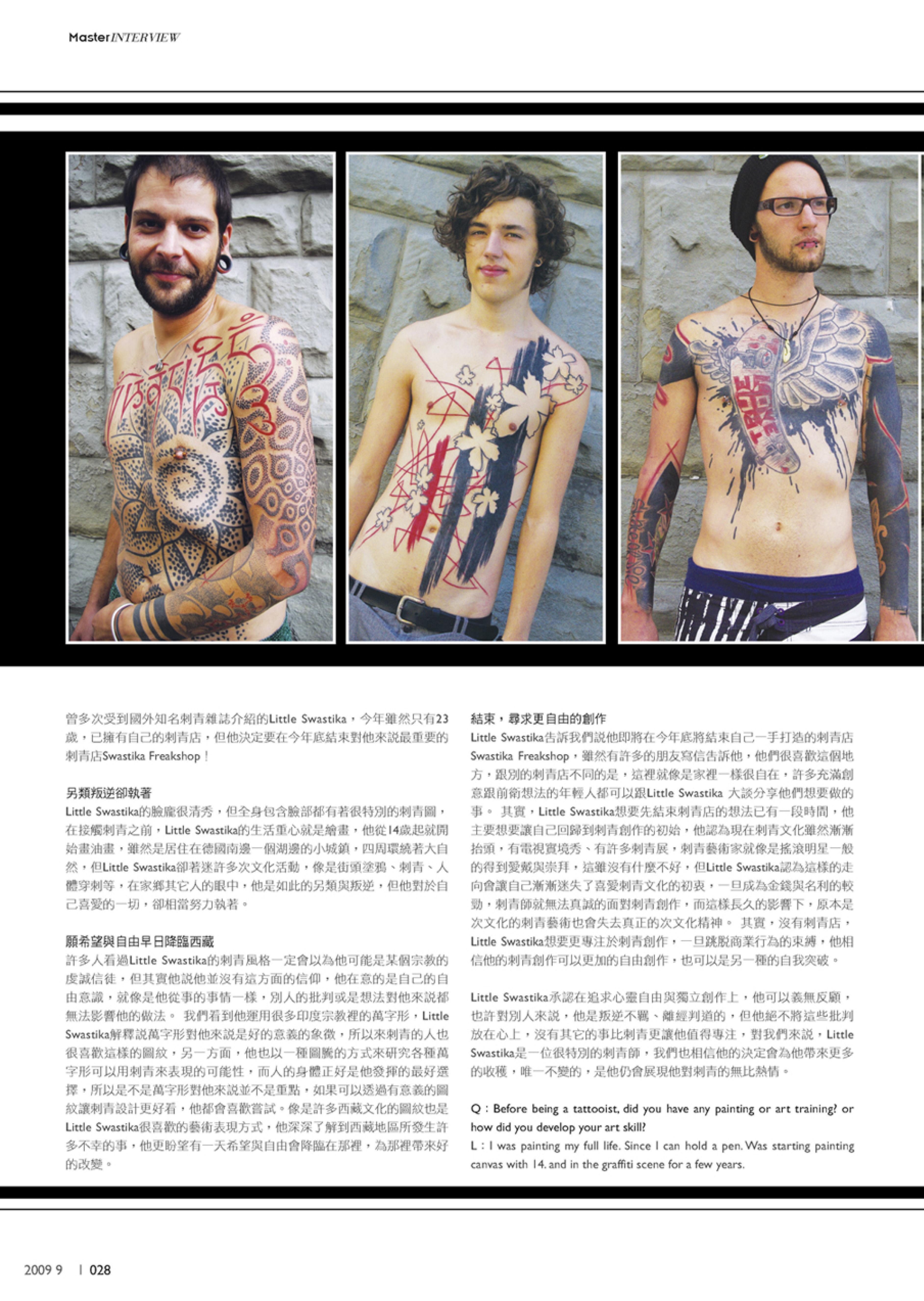 tattoo-extreme-5